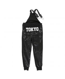 Peto Niña So Twee Negro Tokyo