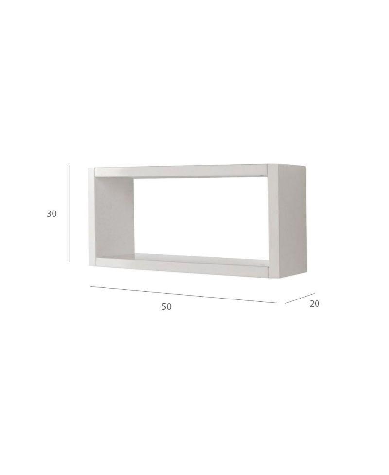 Estanteria cubo blanca 50 cm ro infantil - Estanteria pared blanca ...